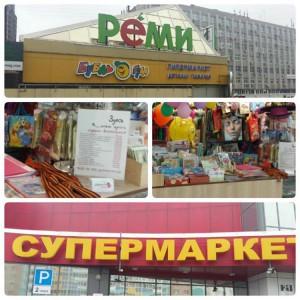"""""""Дарёный Конь"""" в магазинах подарков и упаковки"""
