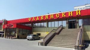 """Открыта новая розничная точка продаж в ТЦ""""Славянский"""""""