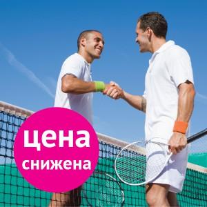 """Снижение стоимости на подарок-впечатление """"Урок большого тенниса для одного/двоих""""!"""