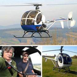 Вертолётная школа