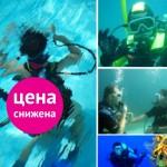 Урок дайвинга. Discover Scuba Diving. Закрытая вода