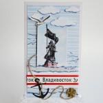 """OVLD-0002 Открытка """"Памятник борцам за власть Советов. Владивосток"""""""