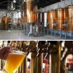 Посещение пивоварни
