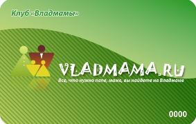 Клубная карта Владмама